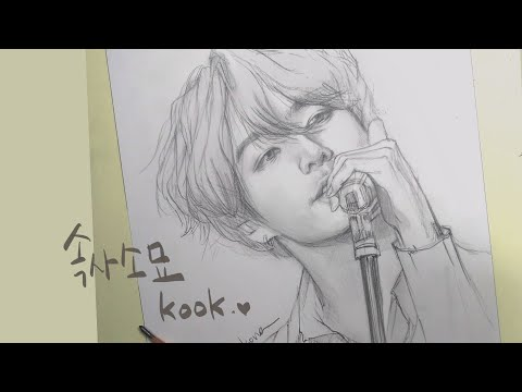 Sketch portrait tutorial (How to draw face) : JungKook of BTS