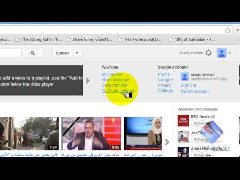 01 دورة اسرار موقع اليوتيوب والربح منه - شرح عمل قناة على اليوتيوب وتفعيلها وتفعيل خاصية الربح