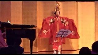 能「羽衣」天女の舞 ( HowZanとの共演 ) 明治記念館 2015.3.27