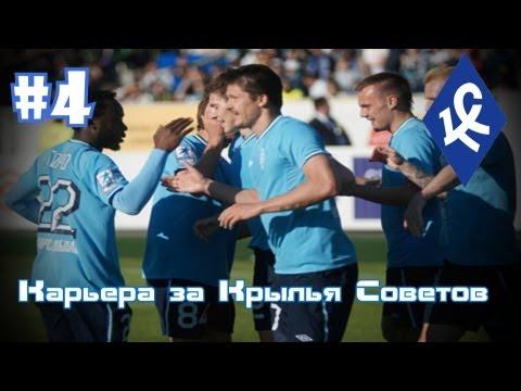 PES 2017 / Pro Evolution Soccer 2017 (2016) PC