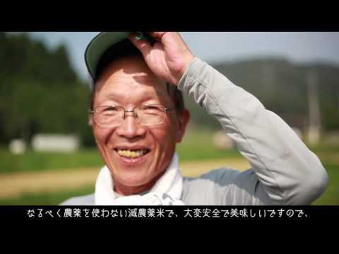 ふるさと納税が日本の農業を救う!