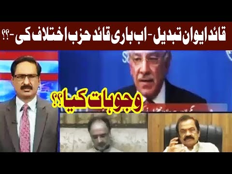 Kal Tak With Javed Chaudhry - 28 September 2017 - Express News