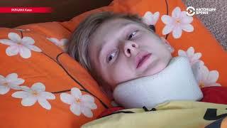 В киевском лицее 12-летнему школьнику одноклассники сломали позвонки
