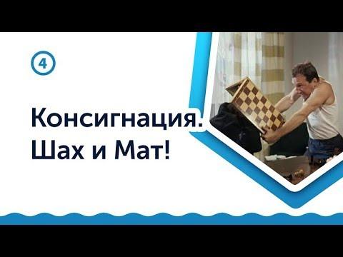 Бухгалтерский учет в Республике Казахстан