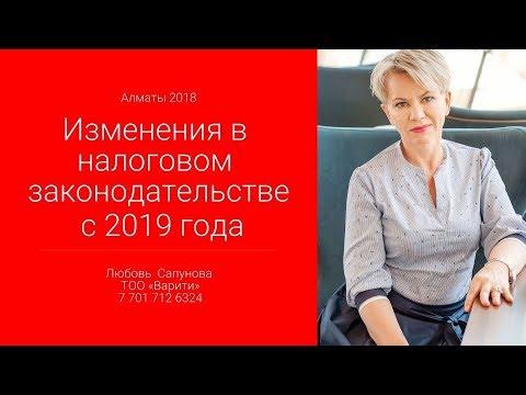 Изменения в пенсионном законодательстве в 2019 году картинки