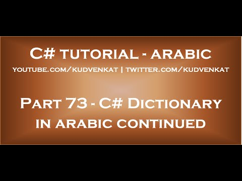 C# Dictionary in arabic continued