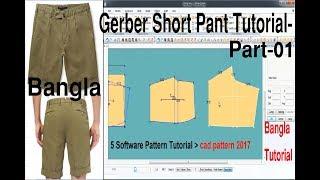 Gerber Pant Tutorial   Short Pant Design By Gerber Software   Accumark Pant Design   Pant Tutorial