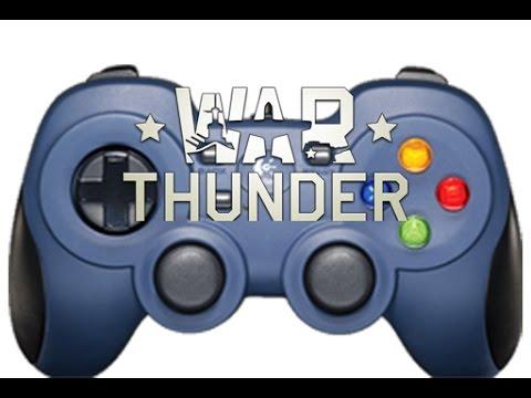 геймпад для war thunder как настроить