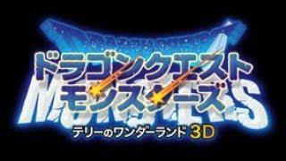 テリーのワンダーランド3DのBGM集です。作業用BGMにどうぞ。 © 2012 ARM...