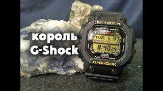 Обзор часов G-Shock GXW56