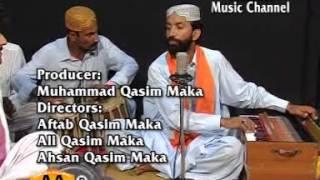 Adeewan Arii Jam Seen - Wazir Ali Shah Sahib