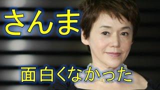 大竹しのぶ 元夫さんまに本音「結婚している時は面白くなかった」 女優...
