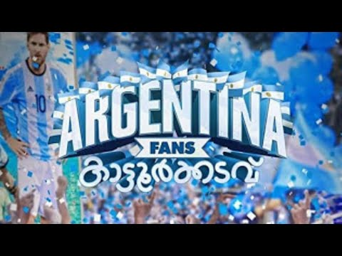 Argentina Fans Katoorkadav| New Kalidas Jayaram Movie Trailer