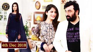 Good Morning Pakistan - Dil Mom Ka Diya Drama cast - Top Pakistani show