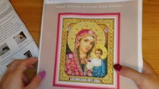 Обзор наборов для вышивания. Иконы и религия. Часть 1