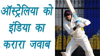 India A vs Australia warm up match Day 2 Highlights: Shreyas Iyer shines| वनइंडिया हिन्दी