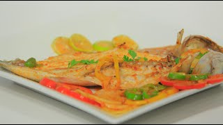 صينية سمك بوري زيت وليمون | هشام السيد