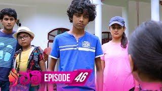 Emy | Episode 46 - (2019-06-24) | ITN Thumbnail