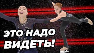Трусова и Самоделкина сотворили нереальное Не попала на 2 Олимпиады а была лидером