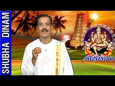 Guru  & Dakshinamurthy Aradhana     Shubha Dinam    Archana