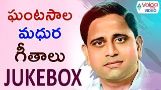... watch latest telugu video songs @ https://goo.gl/ykbwdm ghantasala gol...