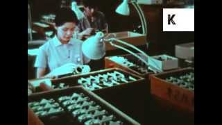 1970s Japan Camera Factory, Tech, Electronics, Archive Footage