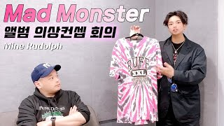 [MadTV] Mad Monster Styling Meeting - Mine Rudolph