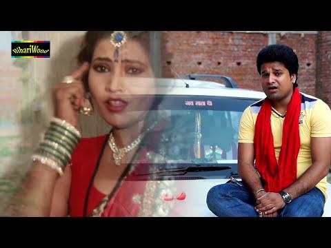 सइयां ड्राइवर|| Ritesh Pandey || Saiyan Driver|| Mohalla Garmail Ba ||Bhojpuri Songs 2016 New