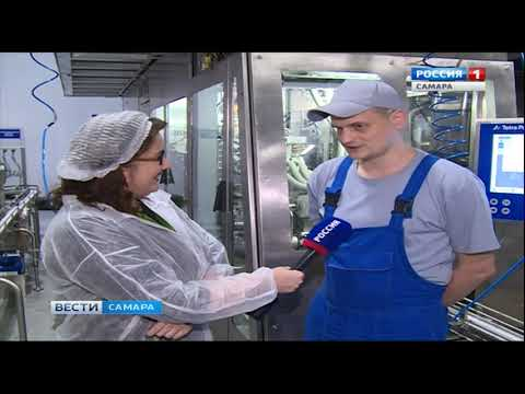 В Самарской области повысить квалификацию смогут более 2000 человек
