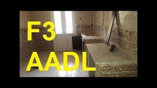 AADL (appartement prototype F3) شقة نموذجية عدل