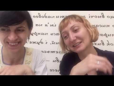 Оксана Таран: Про розвантажувальні дні і харчування