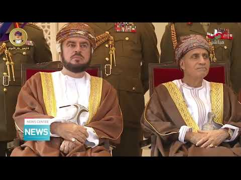 Sultan qaboos bin said homosexual advance