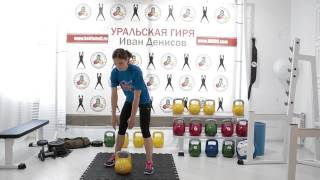 Упражнения для ног: приседы  с гирей/ Ксения Дедюхина