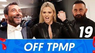 OFF TPMP : Cyril Hanouna et Kelly Vedovelli en roller, Gilles Verdez en Batman