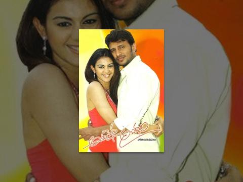 Andamaina Abaddam Telugu Full Length Movie || Raja , Kamna Jethmalani