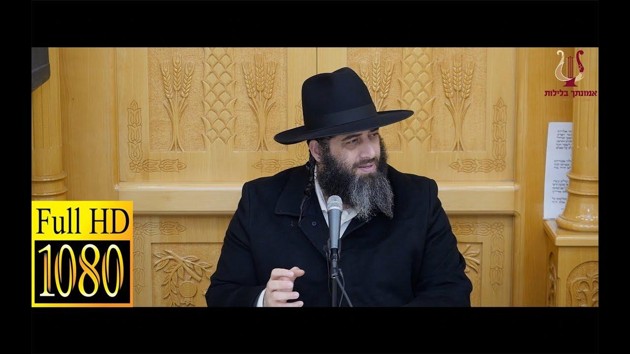 הרב רונן שאולוב בשיעור  מוסר מחזק ביותר - גאוה מול ענוה - ארור מול ברוך -  ראש העין 26-2-2018