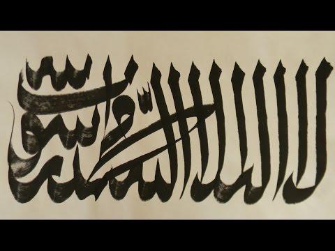 Shaykh Nazim (ق) --   La ilaha illallah Dhikr (7 hour loop)