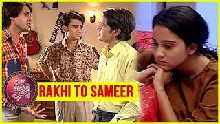Naina to tie rakhi to sameer? | yeh un dinon ki baat hai - ये उन दिनों की बात है - 6th october, 2017