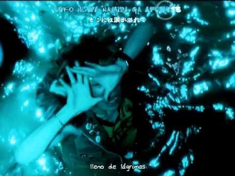 [NMND] Dir en Grey -  Kasumi (Subtitulos y Karaoke Español)