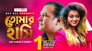 Tomar Hashi Asif And Kornia Mp3 Song Download