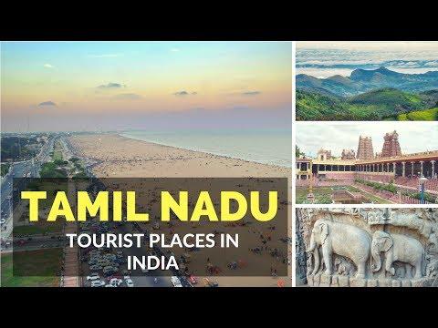 Tamilnadu Tourist Places for Couples   Tamil Nadu Destinations   Summer Tourist Places in India