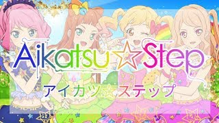 Aikatsu Stars! : Aikatsu 🌟 Step! - Full Version