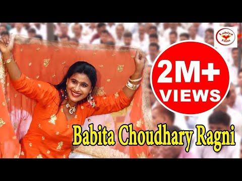 Rahul Awana/Babita Choudhary Ragni | लेटेस्ट लोकगीत | Full HD Video | Lohiya Films