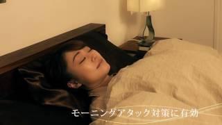 つらい季節の眠りをサポート! おやすみ前にふとんにシュッ! 浮遊アレ...