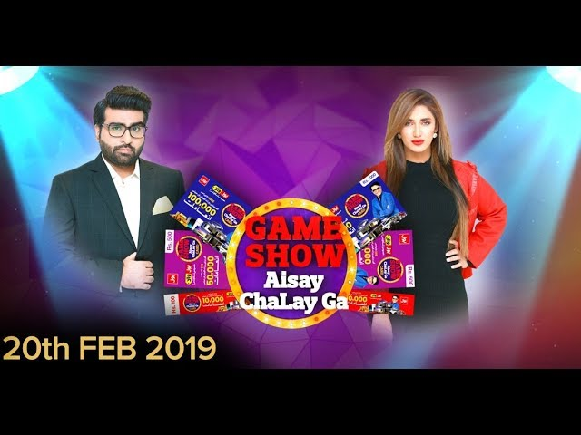 BOLwala Card Game Show | Game Show Aisay Chalay Ga Card | 20th February 2019 | BOL Entertainment