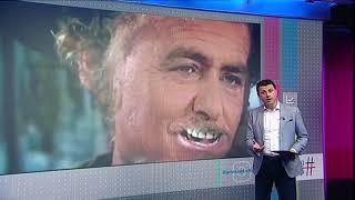 عضو كنيست ليكودي يطلق النار على نائب عربي.. في فيديو دعائي
