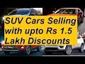 SUV Cars Selling with High Discounts. April Special Deals on SUV Cars