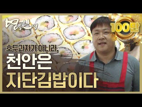 김밥집창업