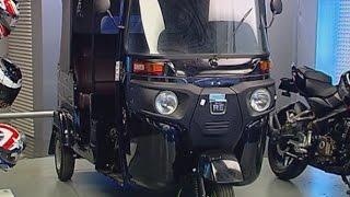 Auto Focus - Bajaj Tuk Tuk -29/06/2016