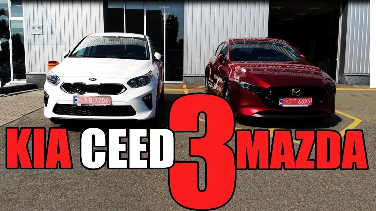 Новая Mazda 3 против KIA CEED SW  |  Сломали крышу в Пежо!